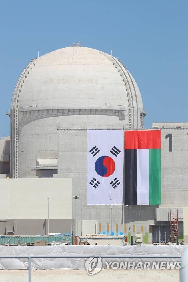 UAE, 한국형 원전 바라카 1호기 시험 운전 사진은 2018년 3월 건설이 완료된 UAE 바라카 원전 1호기 모습. [연합뉴스 자료사진] photo@yna.co.kr