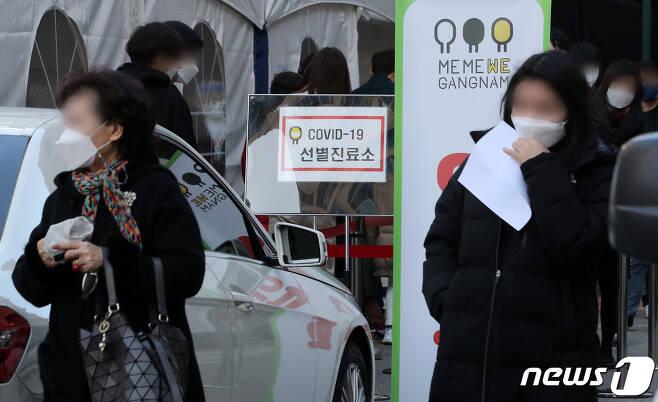 3일 오전 서울 강남구 보건소 선별진료소에서 시민들이 검사 후 진료소를 나서고 있다. 질병관리청 중앙방역대책본부는 3일 0시 기준으로 국내 신종 코로나바이러스 감염증(코로나19) 신규 확진자가 540명 발생했다고 밝혔다. 2020.12.3/뉴스1 © News1 이동해 기자