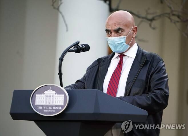 '워프 스피드 작전' 최고책임자 몬세프 슬라위 [AFP=연합뉴스]