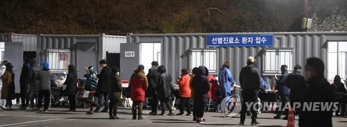 코로나19 야간 긴급 검사 지난 1일 밤 강릉시보건소 선별진료소를 찾은 시민들이 검사를 받기 위해 대기하고 있다.