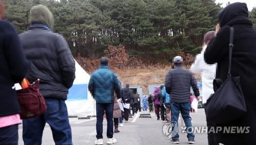 지난 2일 강원 강릉시보건소 선별진료소에서 시민들이 코로나19 검사를 받기 위해 대기하고 있다.