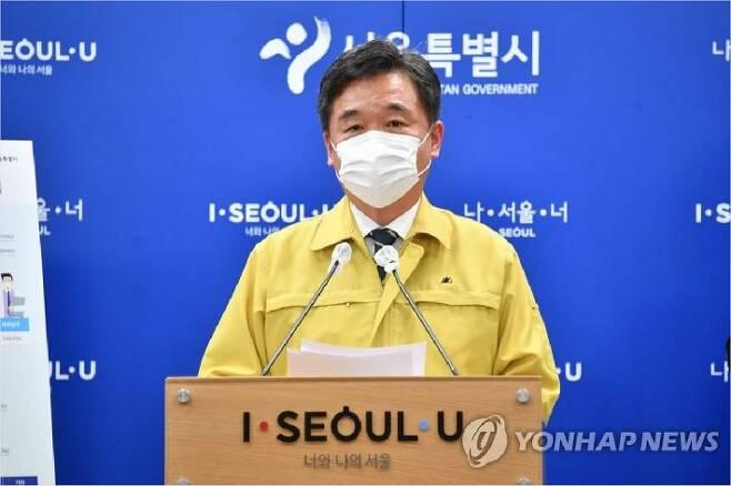 서정협 서울시장 권한대행. (사진=연합뉴스)