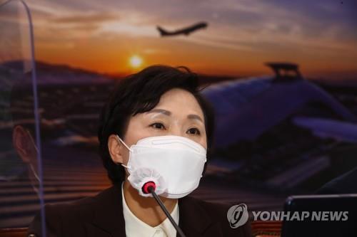 김현미 국토부 장관 [연합뉴스 자료사진]