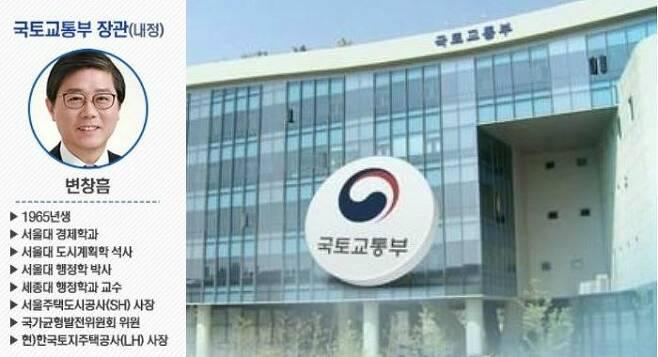 (이미지=노컷뉴스·연합뉴스)