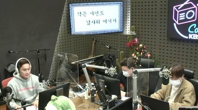 송준근 윤정수 남찬희(사진 왼쪽부터)