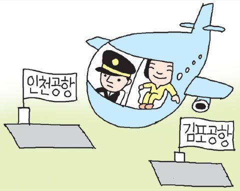 인천공항보다 서울 도심과 가까운 김포공항 선호하는 일본 사람들. /조선일보