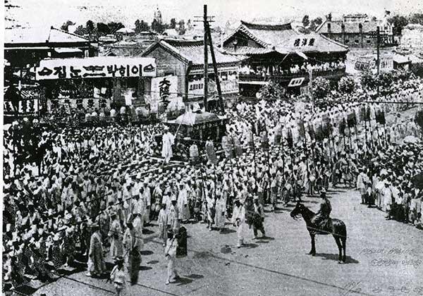 1926년 학생주도로 전국에서 일어난 6·10만세운동 모습.  6·10만세운동기념사업회 제공