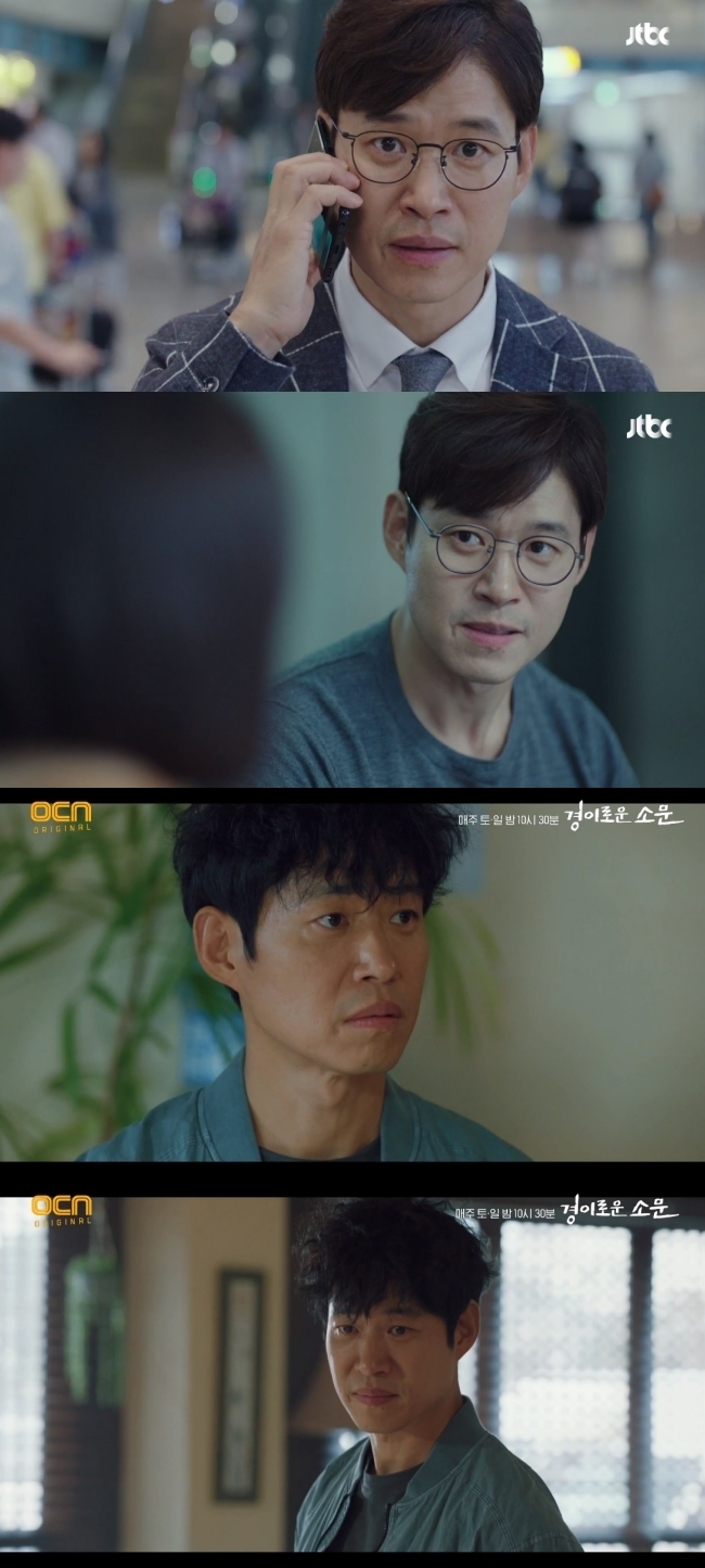 JTBC '우아한 친구들', OCN '경이로운 소문'