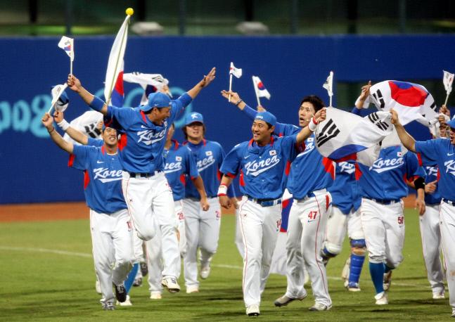 한국야구대표팀이 베이징 우커송야구장에서 열린 베이징 올림픽 야구 결승전에서 쿠바를 꺾고 우승을 차지한 뒤 환호하고 있다. 공동취재단