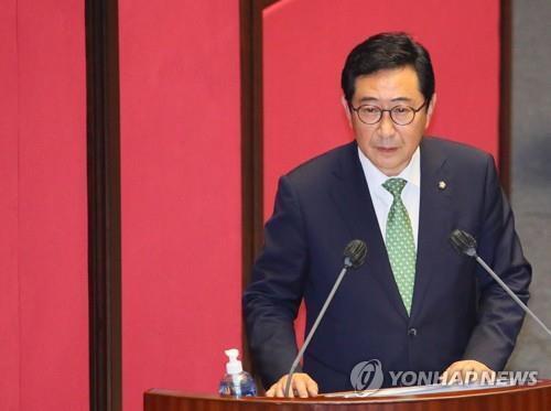 김한정 의원 [연합뉴스 자료사진]