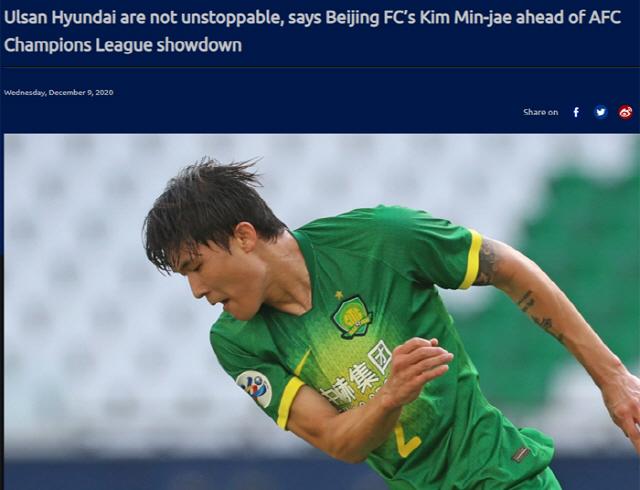 사진=아시아축구연맹 홈페이지 캡쳐