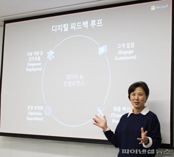 한국MS 이지은 대표. 한국MS 제공