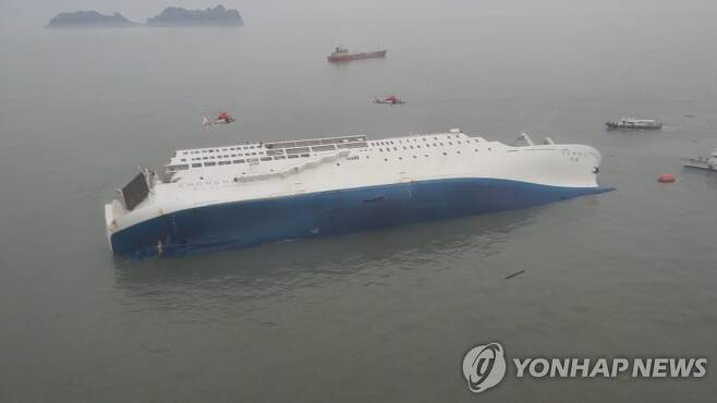 세월호 침몰 참사 사고 [연합뉴스TV 제공]