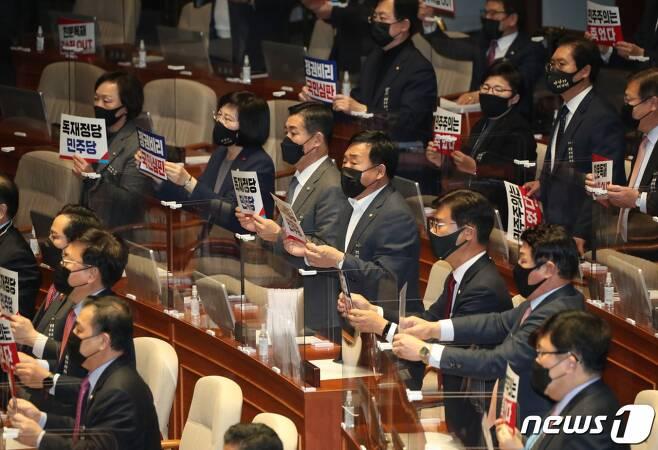 국민의힘 의원들이 지난 10일 오후 서울 여의도 국회에서 열린 본회의에서 공수처(고위공직자범죄수사처)법 개정안 처리에 반대하며 구호를 외치고 있다. /사진=뉴스1