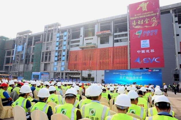 중국 디스플레이업체 CSOT의 선전 LCD 공장 상량식 모습. CSOT 제공