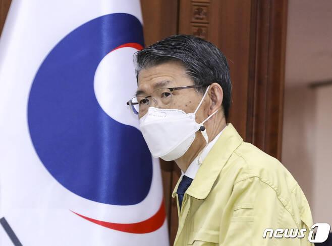 은성수 금융위원회 위원장. 2020.11.12/뉴스1 © News1 이동해 기자