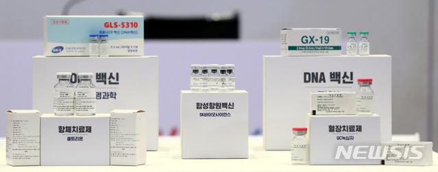 [서울=뉴시스] 국내에서 개발 중인 신종 코로나바이러스 감염증(코로나19) 백신 치료제 시약. 셀트리온 항체치료제(왼쪽 아래), 진원생명과학 DNA백신(왼쪽 위), SK바이오사이언스 합성항원백신(가운데), GC녹십자 혈장치료제(오른쪽 아래), 제넥신 DNA백신(오른쪽 위). (사진=뉴시스 DB). photo@newsis.com