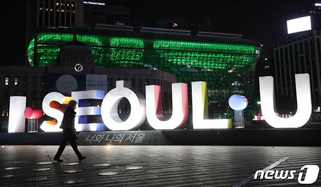 서울 중구 서울시청사./뉴스1 © News1