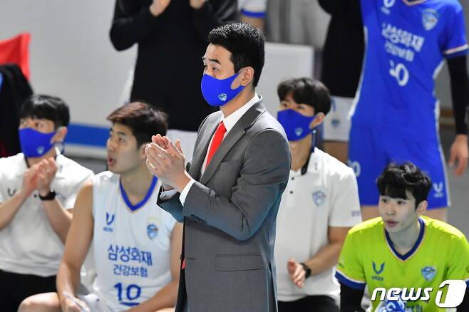 고희진 삼성화재 감독. (한국배구연맹 제공) © 뉴스1