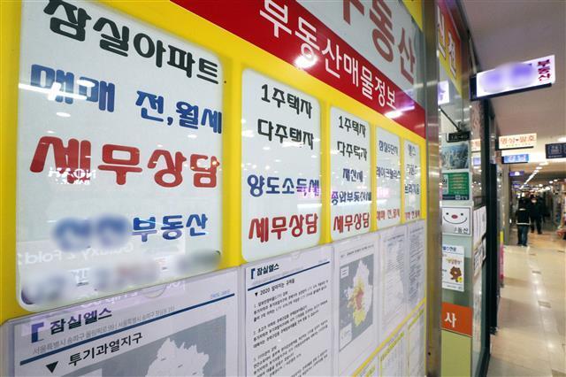 """""""종부세 상담해드립니다""""… 공인중개소들, 바쁘다 바빠  - 국세청이 지난해보다 약 14만명(25%) 증가한 '역대 최대' 인원인 74만 4000명에게 올해 종합부동산세 고지서를 보낸 가운데 26일 서울 시내의 한 공인중개사 사무소에 세무상담 안내문구가 빼곡히 붙어 있다.뉴스1"""