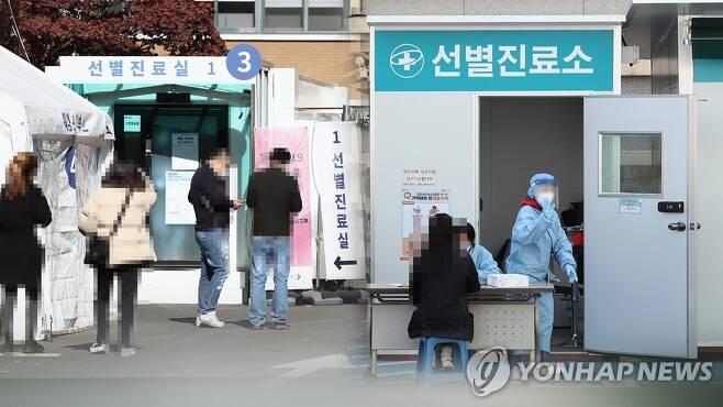 선별진료소에서 시민들이 검사를 받고 있는 모습 (CG) [연합뉴스TV 제공]