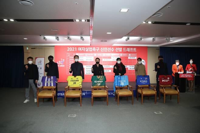 2021시즌 여자실업축구 신인선수 선발 드래프트 [한국여자축구연맹 제공. 재판매 및 DB 금지]