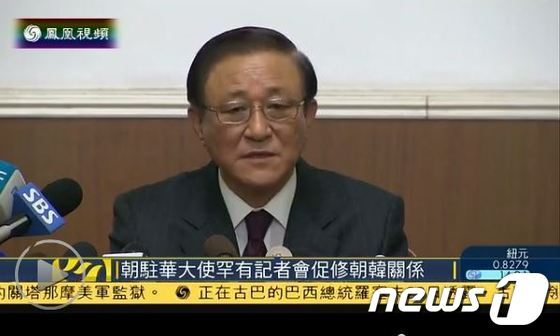 지재룡 주중 북한대사. (홍콩 펑황위성TV) © News1