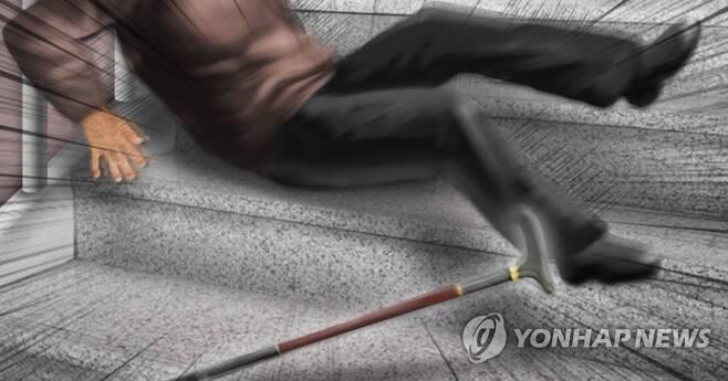 노인ㆍ할아버지 계단 사고(PG) [제작 이태호] 사진합성, 일러스트