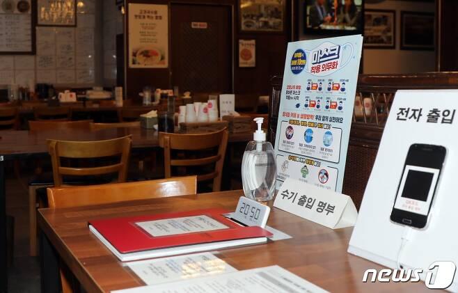 제주도 사회적 거리두기 단계가 '2단계+α'로 격상된 첫날인 18일 .국수거리에 있는 한 식당이 오후 8시50분 문을 닫았다© 뉴스1