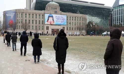18일 신종 코로나바이러스 감염증(코로나19) 중구 임시선별검사소가 마련된 서울 시청 앞 광장에서 시민들이 검사를 받기 위해 줄을 서 대기하고 있다. [사진 출처=연합뉴스]