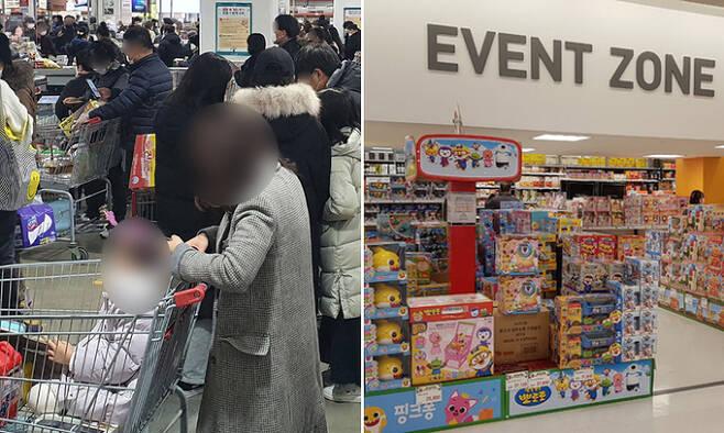 (왼쪽 사진) 20일 서울 시내 한 대형마트가 고객들로 붐비고 있다. 반면 다른 대형마트 크리스마스 선물 코너는 한산한 모습이다. 이재문·백소용 기자