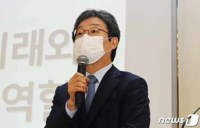 유승민 전 의원. 2020.11.18./뉴스1 © News1 김정수 기자