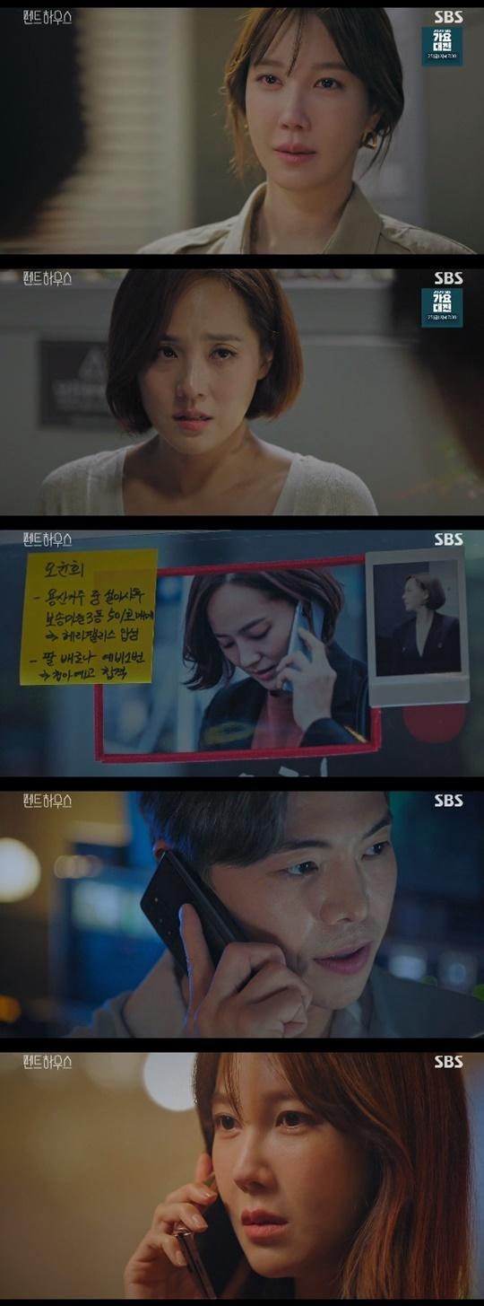 SBS '펜트하우스' © 뉴스1