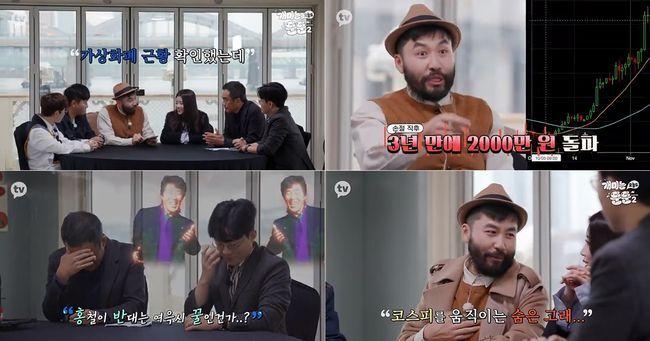 카카오M 제공