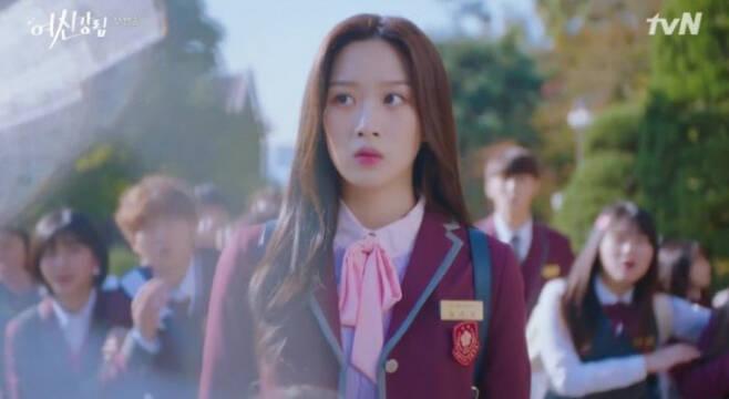 tvN '여신강림'