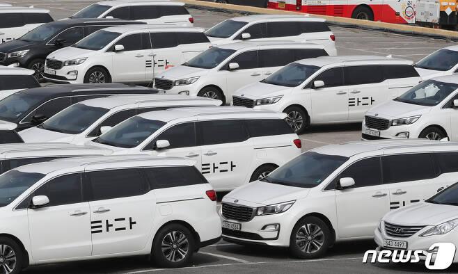 서울 서초구의 한 차고지에 타다 차량이 주차된 모습. (뉴스1 DB) 2020.3.11/뉴스1