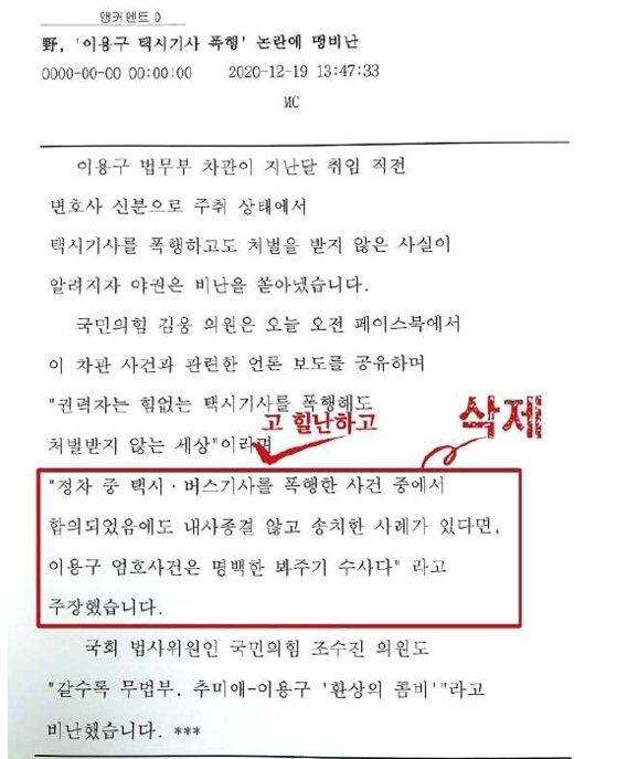 [사진 KBS노동조합 제공]