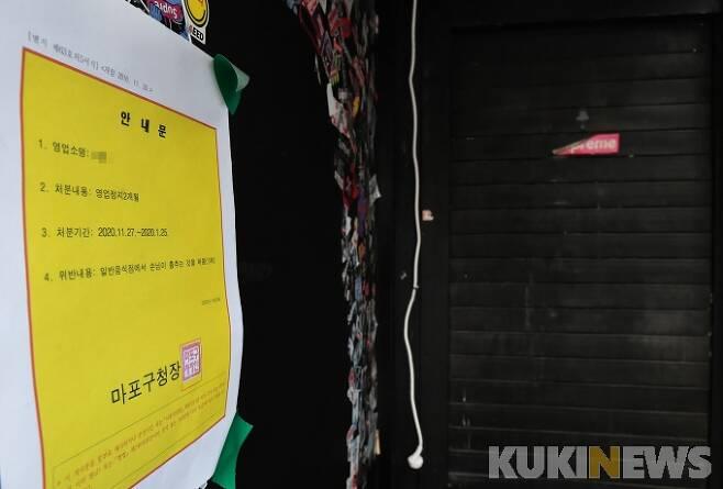 코로나19 3차 대유행 확산으로 수도권에 대한 '5인이상 집합금지' 행정명령 발동을 하루 앞둔 22일 오후 서울 홍대거리가 한산한 모습을 보이고 있다. 박태현 기자
