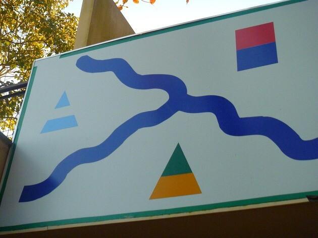 지도에 표시된 3국. [사진 출처 = Wikimedia]