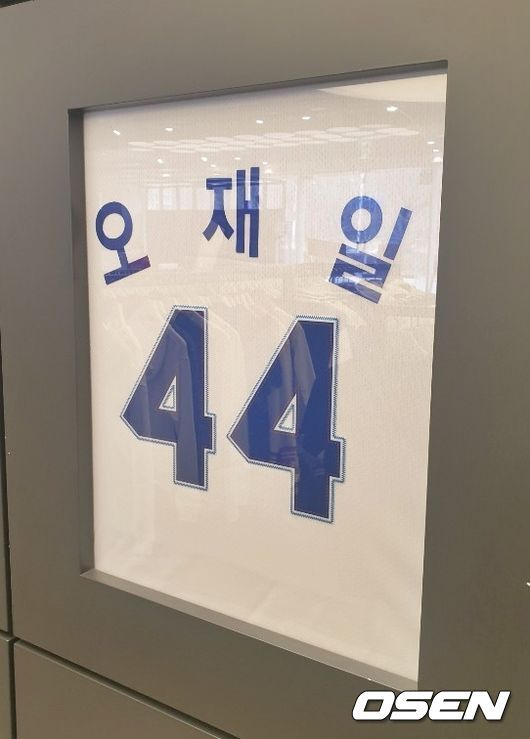 [OSEN=대구, 손찬익 기자] 오재일의 등번호가 44번으로 확정됐다. 삼성라이온즈 팀스토어는 23일부터 오재일 마킹 유니폼을 판매한다. /what@osen.co.kr