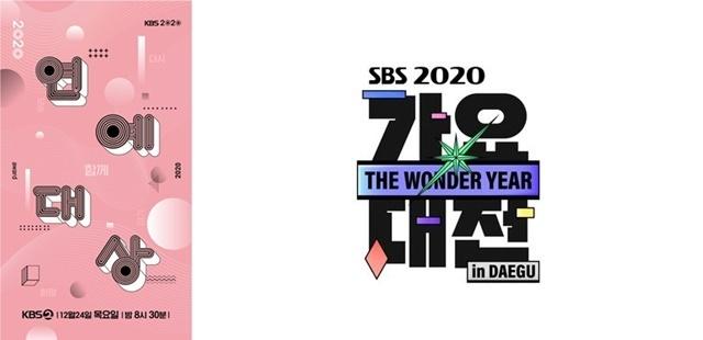 KBS, SBS © 뉴스1