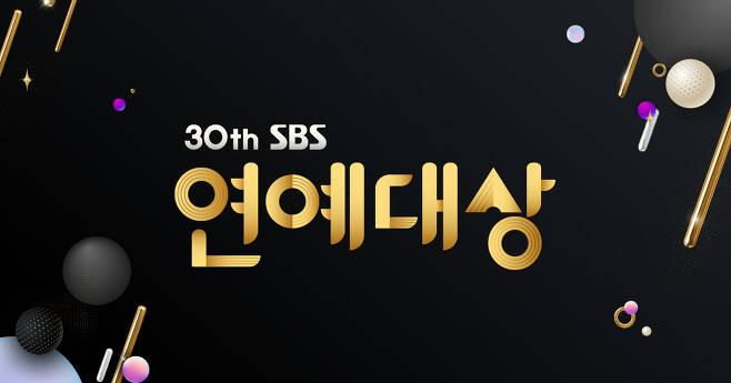 2020 SBS 연예대상© 뉴스1