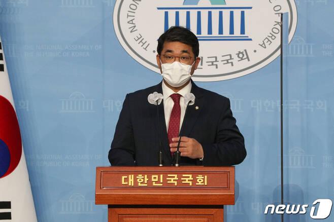 배준영 국민의힘 대변인 2020.9.13/뉴스1 © News1 성동훈 기자
