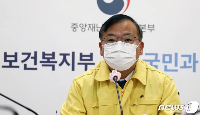강도태 보건복지부 2차관. 2020.11.23/뉴스1 © News1 장수영 기자
