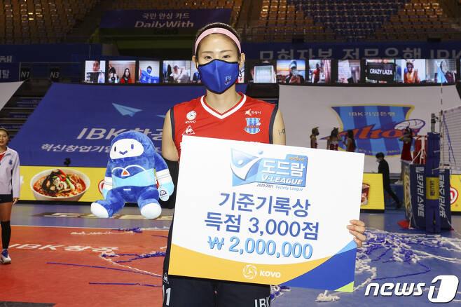 통산 3000득점을 달성한 IBK기업은행 김수지. (한국배구연맹 제공) © 뉴스1