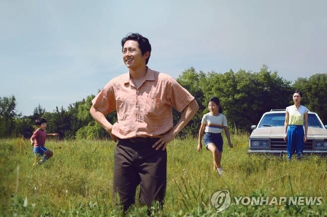 영화 '미나리' [판씨네마 제공. 재판매 및 DB 금지]