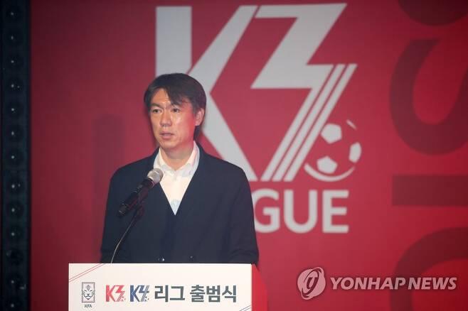 축구협회와 3년 간의 동행을 마무리하는 홍명보 전무. [연합뉴스 자료사진]