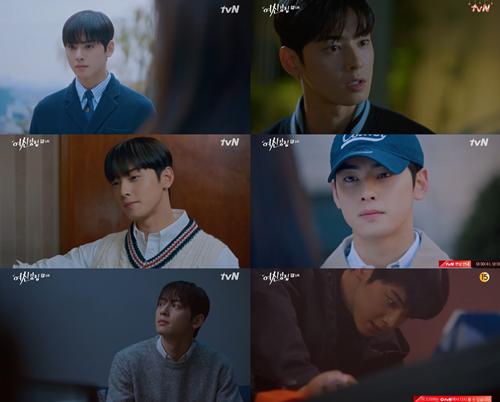 '여신강림' 차은우 사진=tvN 수목드라마 '여신강림' 캡처