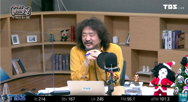 ▲김어준의 뉴스공장(출처: 유튜브 캡처)
