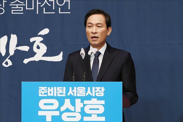 우상호 더불어민주당 의원이 13일 국회 소통관에서 내년 4월 서울시장 보궐선거 출마 선언을 하고 있다.뉴스1
